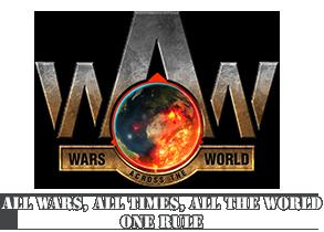 WAW_Site_Logo_T
